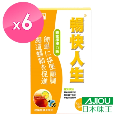 日本味王 暢快人生蜂蜜檸檬精華版(12袋/盒)x6盒 有效日期:2020/4/24