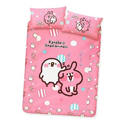 享夢城堡 雙人床包枕套三件式組(卡娜赫拉的小動物 親親好友-粉.黃)