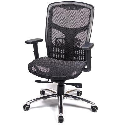 aaronation 愛倫國度 - 戰神頂規高CP值金屬底T把手電腦椅
