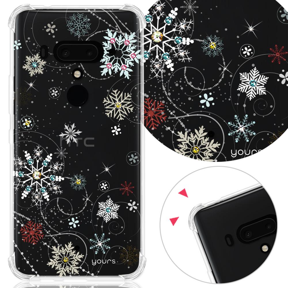 YOURS HTC U12+ 奧地利彩鑽四角耐衝擊手機殼-雪戀 @ Y!購物