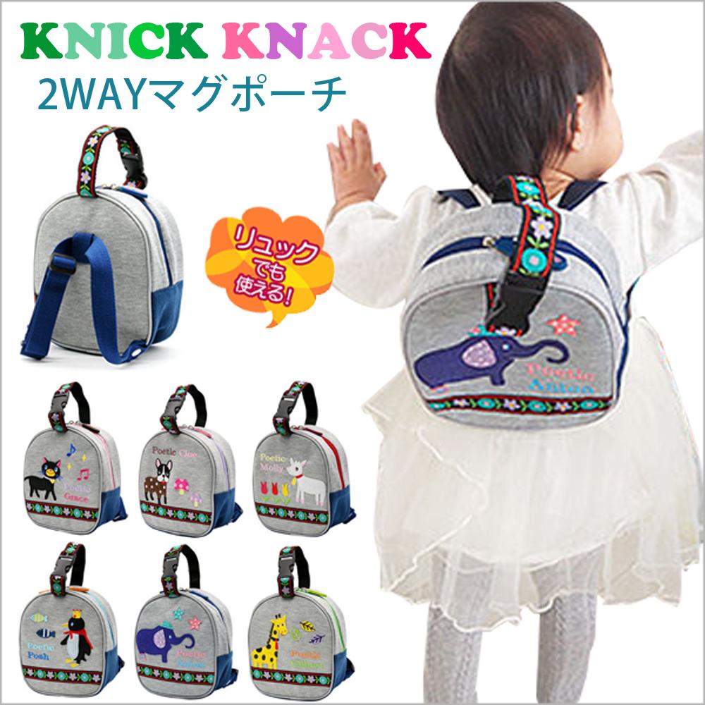 日本KNICK KNACK 兒童後背包