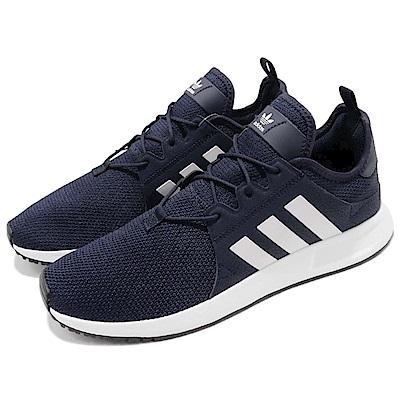 adidas 休閒鞋 X_PLR 運動 男鞋