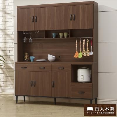 日本直人木業- Industry161CM簡約生活上下廚櫃組(161x40x199cm)