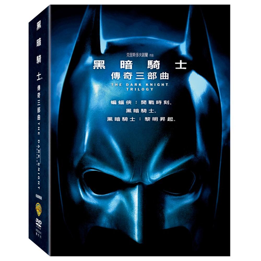 黑暗騎士傳奇三部曲 DVD 6碟裝