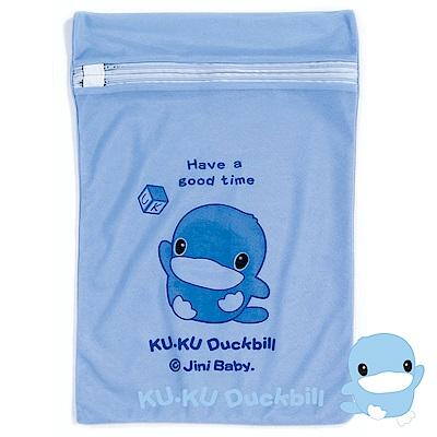 KU.KU酷咕鴨 雙層洗衣袋 (粉/藍二色可選)