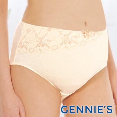 Gennies專櫃-精緻好孕彈性蕾絲孕婦中腰內褲(GB07)