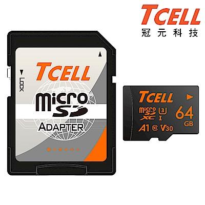 TCELL冠元 MicroSDXC UHS-I(A1) U3 64GB 100/60MB