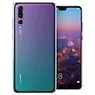 華為 Huawei P20 Pro 超薄透明手機保護殼
