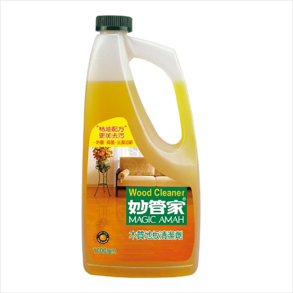 妙管家 木質地板清潔劑1000g