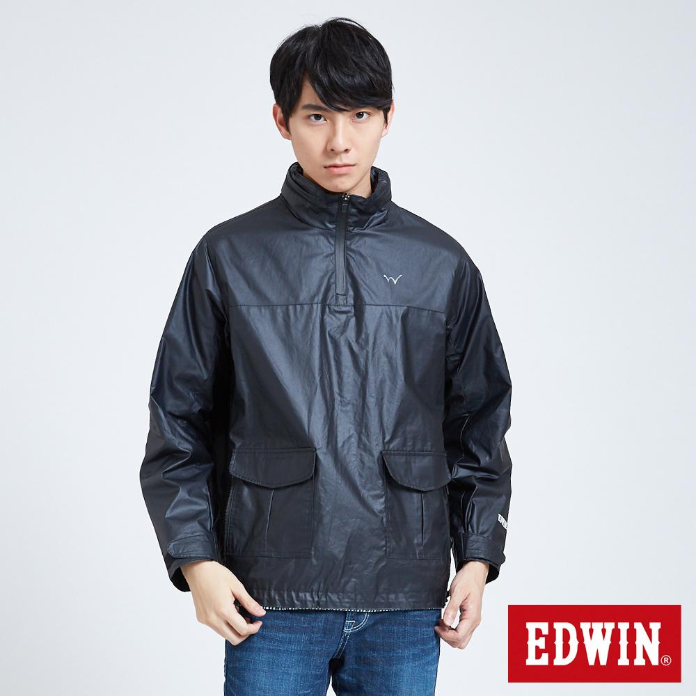 EDWIN 東京系列塗層半開襟外套-男-黑色