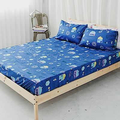 米夢家居-原創夢想家園-台灣製造100%精梳純棉雙人加大6尺床包三件組(深夢藍)