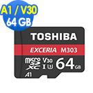 TOSHIBA M303 Micro SDXC UHS-I (U3/V30/A1) 64G