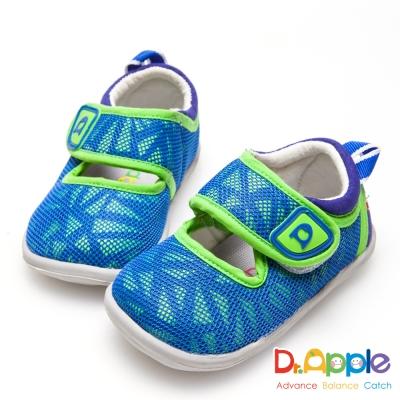 Dr. Apple 機能童鞋 趣味幾何三角形狀透氣小童鞋-藍