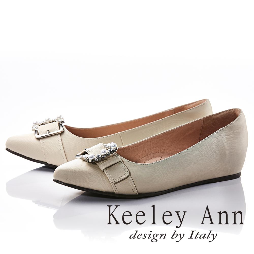 Keeley Ann質感壓紋~金屬飾釦水鑽OL全真皮微內增高尖頭鞋(米色)