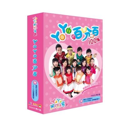 YOYO點點名 12 –YOYO百分百  DVD+CD