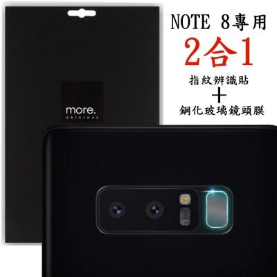 more.三星 NOTE8 鏡頭鋼化玻璃保護貼+按鍵指紋辨識貼 二合一 組合