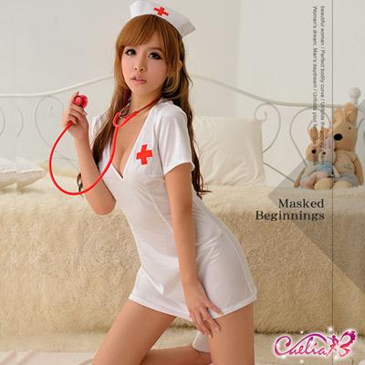 Caelia 純白亮面三件式護士角色扮演服