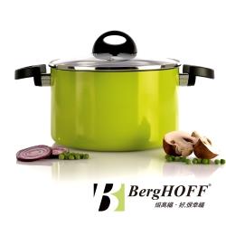 BergHOFF焙高福 ECLIPSE綠雙耳湯鍋20CM 3.7L