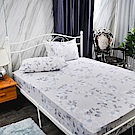 Saint Rose 葉語 特大吸濕排汗天絲枕套床包三件組