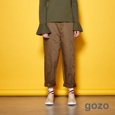 gozo-幽默藝術家玩趣拼接工作褲-二色-動態sh