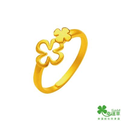 幸運草 春暖花開黃金女戒指