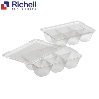 日本利其爾 Richell 離乳食連裝盒50ml (2組)