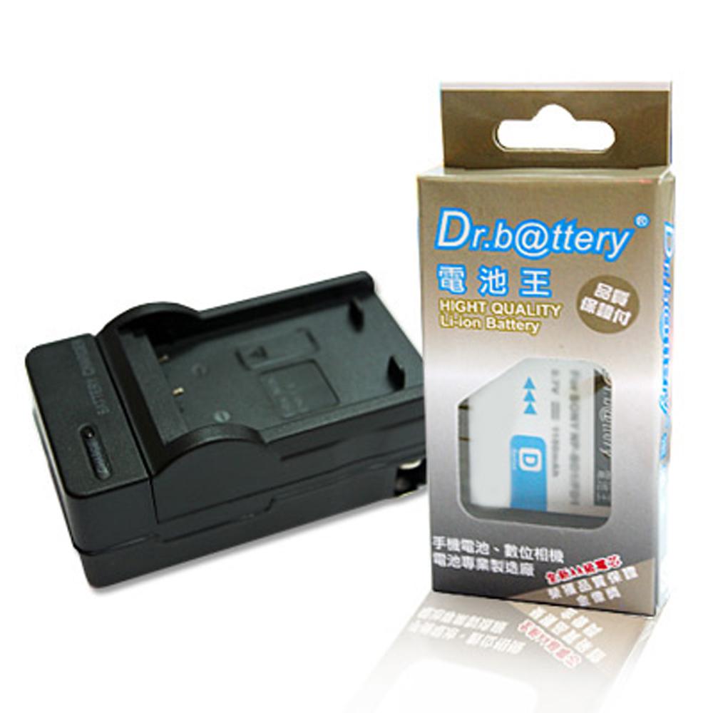 電池王 For SONY NP-FV70 高容量鋰電池+充電器組