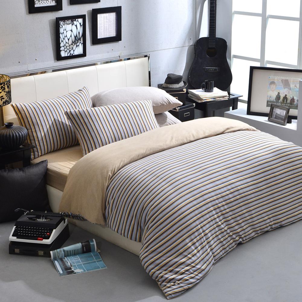 Saint Rose 簡約美學-黃 純棉針織 雙人床包被套四件組