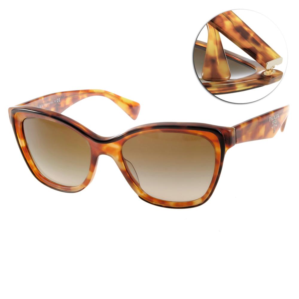 PRADA太陽眼鏡 歐美小貓眼/琥珀#SPR20PA NAK6S1