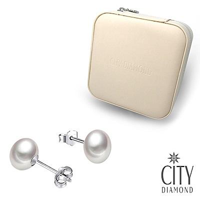 City Diamond引雅【超值系列】天然珍珠耳環+旅行小珠寶盒