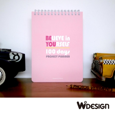 W2Design Goal~100天達陣!線圈豪華版-玫瑰粉