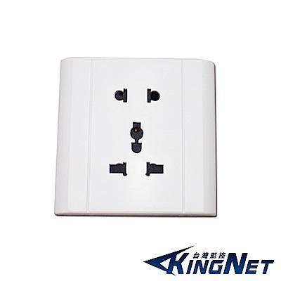 【kingNet】高清 偽裝微型針孔密錄器 電源插座 防盜 針孔 微型密錄 蒐證 檢舉