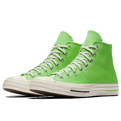 CONVERSE-男女休閒鞋160520C- 綠