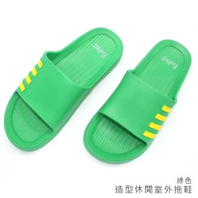 專利材質 造型休閒拖鞋-綠色