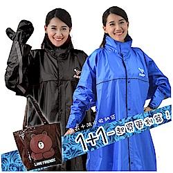 JUMP 將門[1+1]手套型反光加倍連身型一件式+熊大防水收納袋