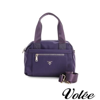 Volee飛行包 -  輕旅行兩用手提斜背包 - 法國紫
