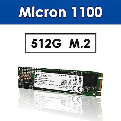 Micron 1100 512G M.2 SSD(五年保)