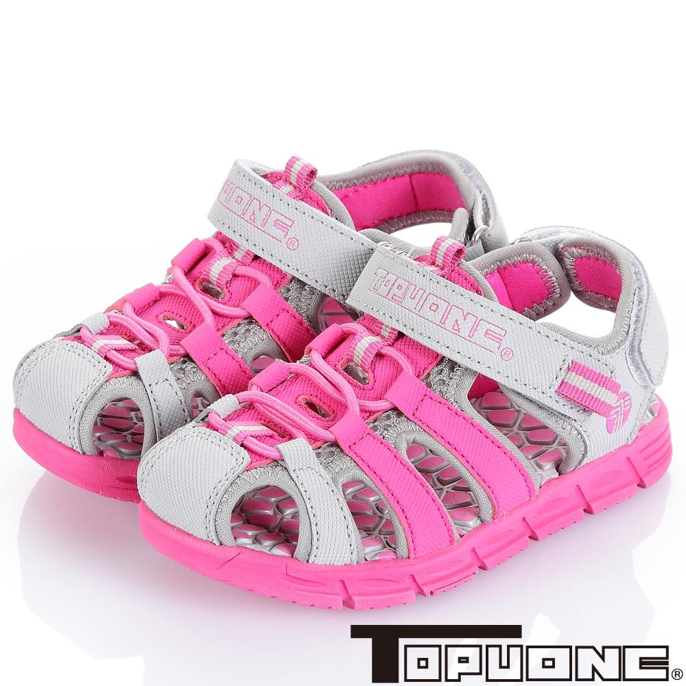 TOPUONE 舒適輕量吸震減壓休閒涼鞋童鞋-桃(中小童)