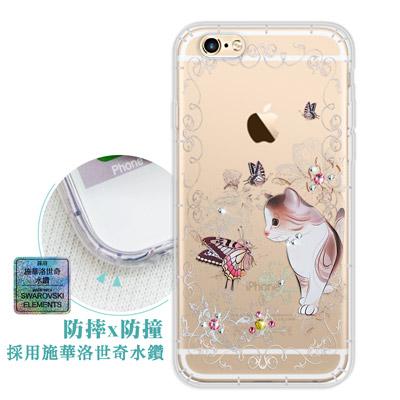 PGS iPhone 6s Plus 5.5吋 水鑽空壓氣墊手機殼(淘氣花貓)