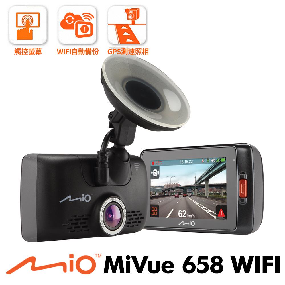 Mio Mivue 658 WIFI 觸控螢幕GPS行車記錄器-急速配