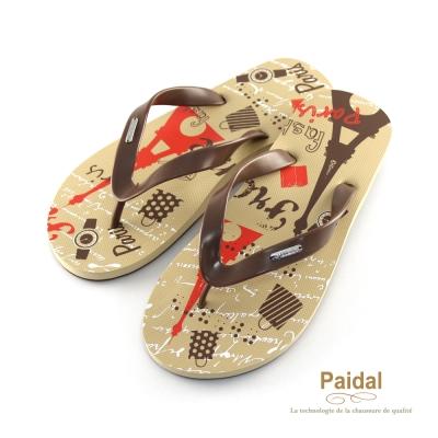 Paidal 男款塗鴉風巴黎風夾腳拖海灘拖人字拖鞋-卡其