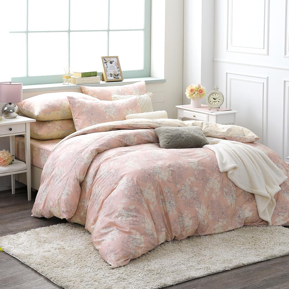 鴻宇HongYew 100%精梳棉 赫里亞 糖果粉 雙人加大床包枕套三件組