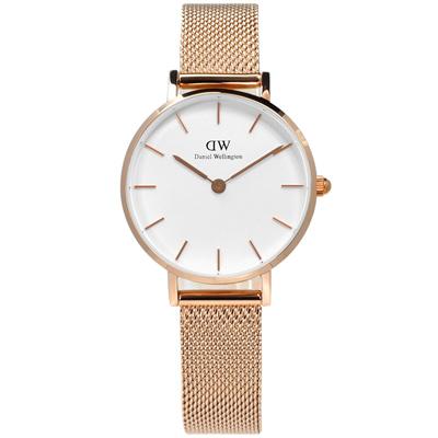 Daniel Wellington 經典小巧米蘭編織不鏽鋼手錶-白x鍍玫瑰金/28mm