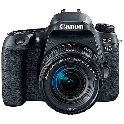 【64G電充】Canon EOS 77D+18-55mm  STM(機身公司貨 鏡頭平輸)