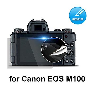 D&A Canon EOS M100 相機專用日本原膜HC螢幕保護貼(鏡面抗刮)