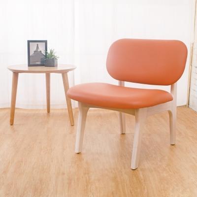 Boden-梅森實木橘色餐椅(二入組合)-60x60x72cm