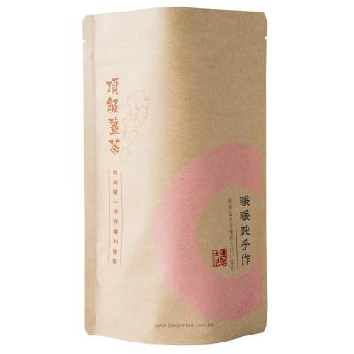 暖暖純手作 黑糖桂圓薑母茶-袋裝(235g)