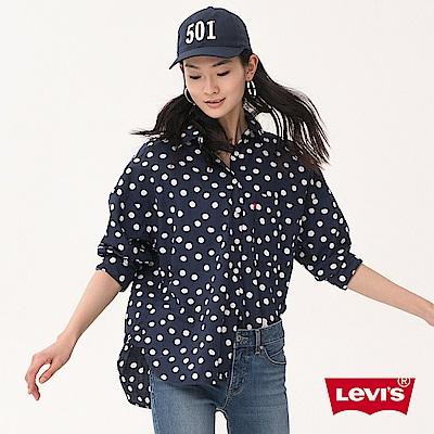 修身長袖襯衫-圓點印花-藍色-Levis