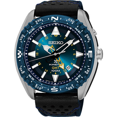 SEIKO Prospex GMT 菁英人動電能腕錶(SUN 059 P 1 )-藍/ 45 mm