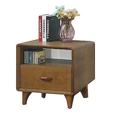 品家居 諾克2尺胡桃木紋單抽收納櫃-60x40x61cm免組